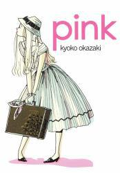 Pink Excellent Marketplace listings for  Pink  by Okazaki starting as low as $6.30!