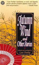 Autumn Wind Excellent Marketplace listings for  Autumn Wind  by Dunlop starting as low as $3.92!