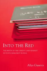 Into the Red Excellent Marketplace listings for  Into the Red  by Guseva starting as low as $1.99!