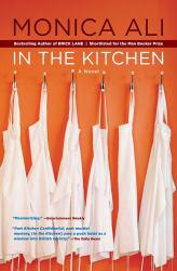 In the Kitchen A hand-inspected Used copy of  In the Kitchen  by Ali. Ships directly from Textbooks.com