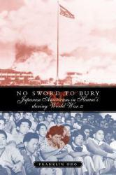 No Sword to Bury Excellent Marketplace listings for  No Sword to Bury  by Odo starting as low as $11.02!