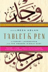 Tablet and Pen Excellent Marketplace listings for  Tablet and Pen  by Reza Aslan starting as low as $1.99!