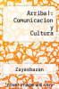cover of Arriba!: Comunicacion y Cultura (5th edition)
