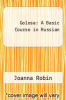 cover of Golosa: A Basic Course in Russian (2nd edition)