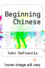 cover of Beginning Chinese (2nd edition)