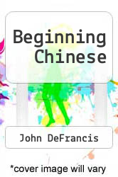 Cover of Beginning Chinese 2 (ISBN 978-0300020540)