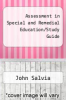 cover of Assessment in Special and Remedial Education/Study Guide (4th edition)