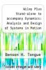 cover of Wiley Plus Stand-alone to accompany Dynamics: Analysis and Design of Systems in Motion