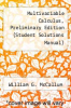 cover of Multivariable Calculus, Preliminary Edition (Student Solutions Manual)
