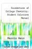 cover of Foundations of College Chemistry: Student Solutions Manual (6th edition)