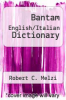 cover of Bantam English/Italian Dictionary