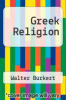 cover of Greek Religion