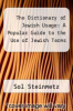 cover of The Dictionary of Jewish Usage: A Popular Guide to the Use of Jewish Terms