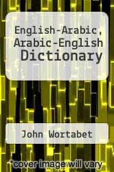 Cover of English-Arabic, Arabic-English Dictionary EDITIONDESC (ISBN 978-0804408752)