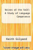 cover of Voices of the Self: A Study of Language Competence