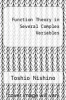 cover of Function Theory in Several Complex Variables