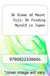 Cover of 36 Views of Mount Fuji: On Finding Myself in Japan 2 (ISBN 978-0822338604)