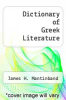 cover of Dictionary of Greek Literature