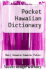 cover of Pocket Hawaiian Dictionary