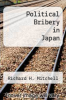 cover of Political Bribery in Japan
