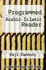 cover of Programmed Arabic-Islamic Reader