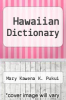 cover of Hawaiian Dictionary