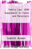 cover of Family Law: 1988 Supplement to Cases and Materials (2nd edition)