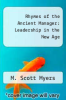cover of Rhymes of the Ancient Manager: Leadership in the New Age (1st edition)