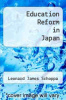 cover of Education Reform in Japan