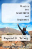 cover of Physics for Scientists and Engineers (8th edition)