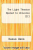 cover of The Light Theatre Opened to Universe (II)