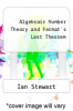 cover of Algebraic Number Theory and Fermat`s Last Theorem, Fourth Edition (4th edition)