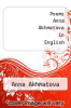 cover of Poems Anna Akhmatova in English
