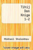 cover of Tihij Don Kniga 1-2