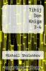 cover of Tihij Don Kniga 3-4