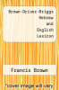 cover of Brown-Driver-Briggs Hebrew and English Lexicon