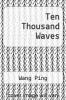 cover of Ten Thousand Waves