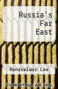 cover of Russia`s Far East