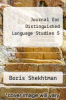 cover of Journal for Distinguished Language Studies 5