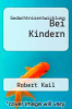 cover of Gedachtnisentwicklung Bei Kindern