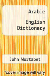 Cover of Arabic - English Dictionary EDITIONDESC (ISBN 978-8120617698)