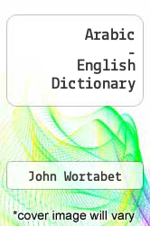 Cover of Arabic - English Dictionary  (ISBN 978-8120617704)