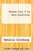 cover of Serena Cruz O la Vera Giustizia
