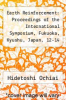 cover of Earth Reinforcement: Proceedings of the International Symposium, Fukuoka, Kyushu, Japan, 12-14 November 1996