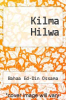 cover of Kilma Hilwa